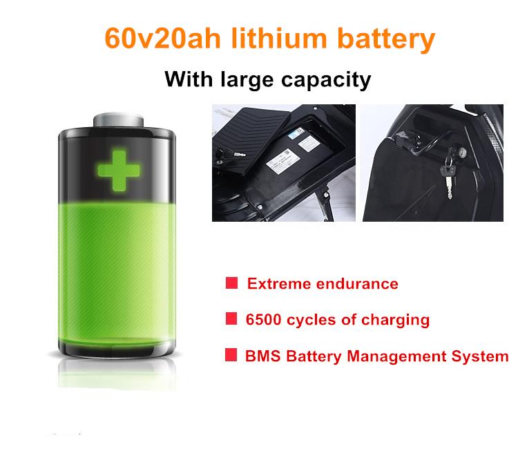 p battery