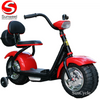 Suncycle Big Wheel Electric Scooter for Child Small Electric Motorcycle Baby Ride on Toy Vehicle