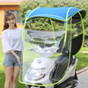 Windproof/rainproof/sunscreen Multifunctional Canopy for Electric Scooter