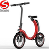 250Wattage And Lithium Battery Power Supply Full Folding Mini Electric Pocket Bike